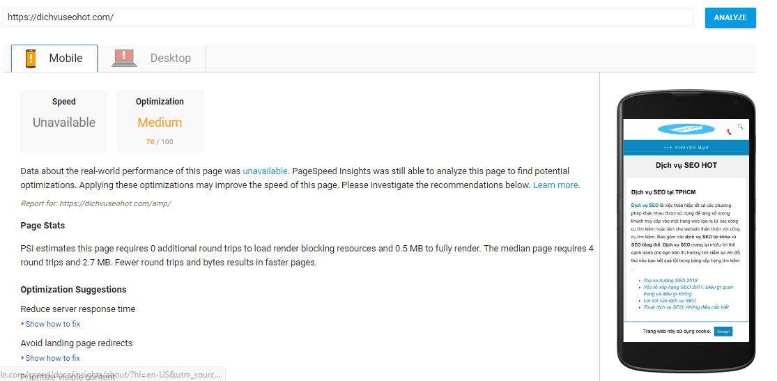 Google PageSpeed Insights được cải tiến